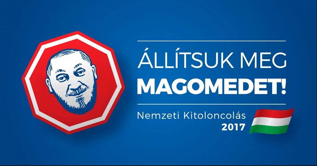 mogamed2
